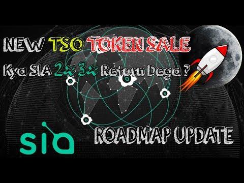 SIA COIN - Sell kar rahe hai naye securities TSO Token - Roadmap Update