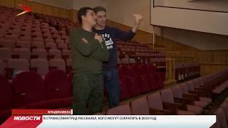 Студенты факультета искусств СОГУ покажут пьесу «Ромео и Джульетта»