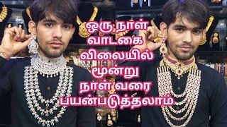 Rs.1000/- க்கு வாடகை செட் வாங்கலாம்//Bridal jewellery//Sowcarpet//RasikalamRusikalam