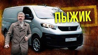 Peugeot Expert | Пежо Эксперт –Тест-Драйв И Обзор Французского Фургона | Зенкевич Про Автомобили
