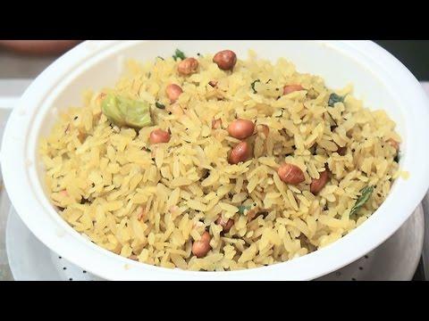 Beaten Rice Break fast Snack - Flattened Rice Recipe - Making