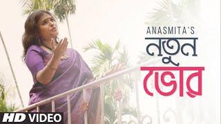 Notun Vor (নতুন ভোর) ft. Anasmita | Durga Puja Song || Folk Studio 2018