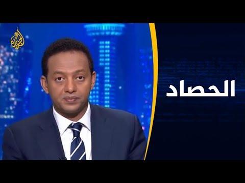 الحصاد - اليمن.. مصير الحكومة بعد الاستقالات  - نشر قبل 14 ساعة