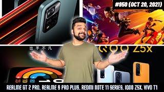 Realme GT 2 Pro, Realme 9 Pro Plus, JioPhone Next, Redmi Note 11, 11 Pro, 11 Pro+, vivo T1, Pixel 6