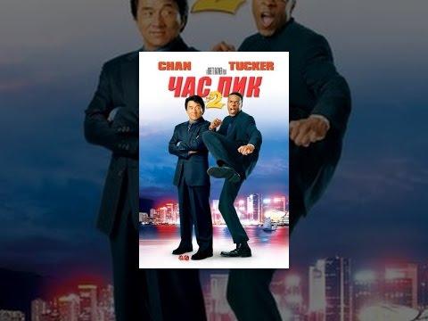 Джеки Чан: Мои трюки / Драки, падения, перестрелки в фильмах Джеки Чана / фильм с Джеки Чаном
