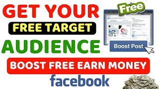 How to boost your Facebook page post for free | latest best trick by online money