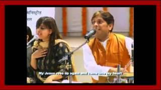Mera Yesu..My Jesus...Punjabi Christian Song