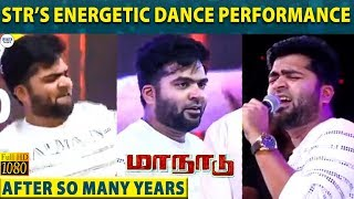 STR – Loosu Penne Song Live Singing and Marana Kuthu Dance Performance | Maanadu | LittleTalks