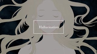 Amarante - Hallucination (Official Video)