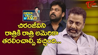Why Chiranjeevi Was Rushed To USA For Surgery ?