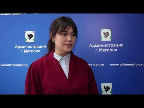 Анна Тарадеева - специалист департамента образования и молодежной политики