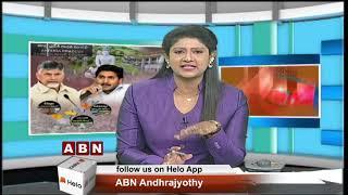 రైతులది లెజిటిమేట్ ఎక్స్ పెక్టేషన్ అని ఎందుకు అంటున్నారు |Discussion Over AP 3 Capital |Part1 |ABN