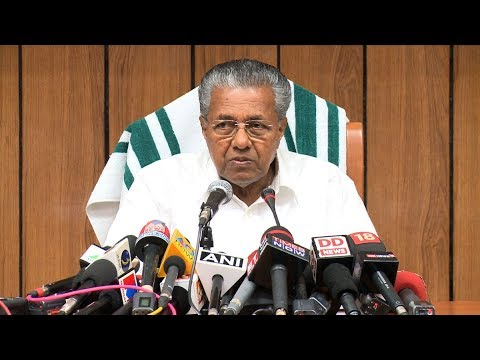 Solar case: Vigilance Probe Against Oommen Chandy, Others | Mathrubhumi News|  Part 1