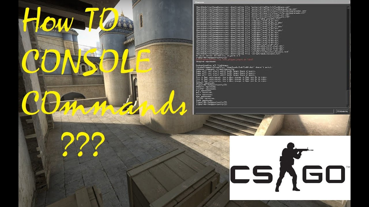 csgo how to console commands