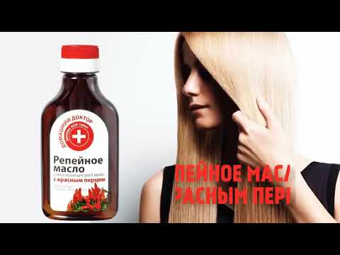 Супер средство для волос!