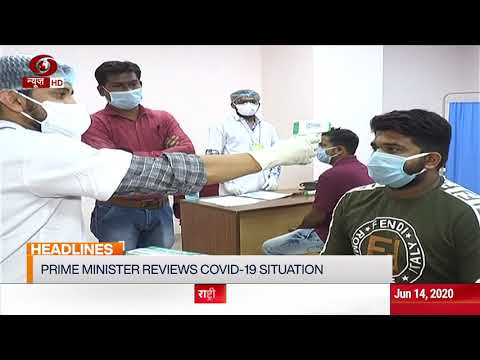 English Headlines: PM previews Covid-19 situation and other top news