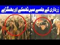 Asif Zardari Funny Dance and Bhangra in Jalsa - Dunya News