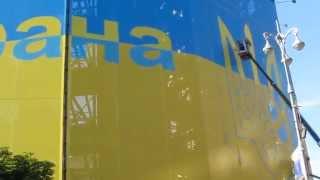 УКРАИНА: Герб и Флаг на Крещатике в Киеве: Единая Страна(УКРАИНА: Герб и Флаг на Крещатике в Киеве: Единая Страна 22.05.2014 ВИДЕО ЛИНК = http://youtu.be/Q6oVWkNgoAA УКРАИНА: Герб..., 2014-05-23T09:37:04.000Z)