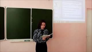 Фрагмент урока по Ш.Бабич
