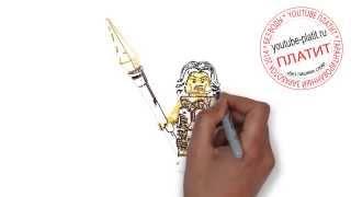 Видео лего сити  Как правильно рисовать человека из лего для начинающих(ЛЕГО. Как правильно нарисовать человека лего героя поэтапно. На самом деле легко http://youtu.be/Q6ooX2kcByo Однако..., 2014-09-05T05:14:17.000Z)