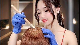 [ASMR] Sleepy Hair Dye Treatment