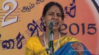 Ranjani Gayathri = Naadum Nagaramum = Shanmukhananda Sangeetha Sabha Tirupur