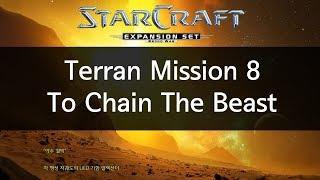 [하티] 스타 리마스터 #49 브루드워 캠페인_테란Ep8_야수 결박 (Starcraft broodwar campaign Terran ep8)