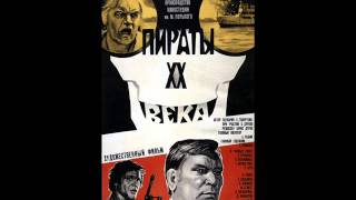 Soviet Electronic Music: Pirates Of The 20th Century