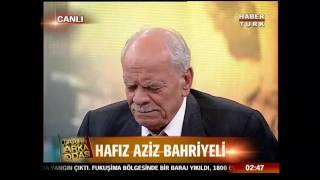 Aziz Bahriyeli - Kaside - HD