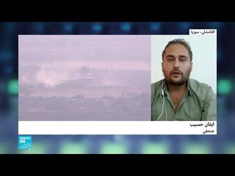 قوات من الجيش السوري تنتشر في مدينة تل تمر ومدينة منبج في شمال سوريا  - نشر قبل 3 ساعة