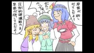 【Touhou hand-drawn】Dear Ms. Sanae (English subs)