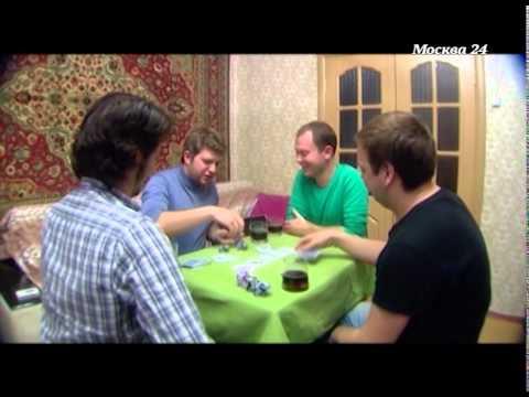 Европейское казино как часто играть