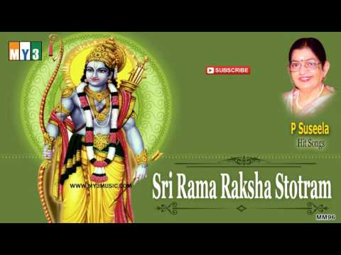 Sri Rama Raksha Stotram (By Chanting Get Rid Of The Problems Caused By Navagraha)
