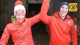 Олимпийские чемпионы Дарья Домрачева и Антон Кушнир принимают поздравления с победами на Играх