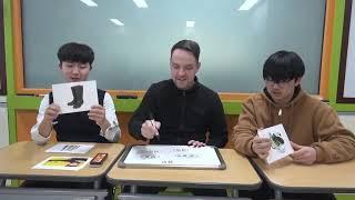 2년차 영국남자 중학생에게 한국어 배우기 의류 편