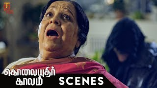 Suspense Scene from Kolaiyuthir Kaalam Tamil Movie | Nayanthara | 2019 New Tamil Movies