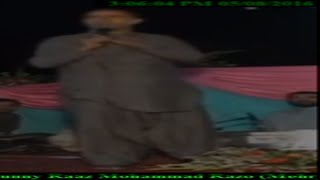 Pashto Funny Raaz Mohammad Razo And Hasan Achakzai Joks 2016 PASHTO COMEDY QUETTA