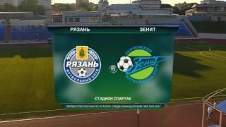 LIVE. ФК Рязань - Зенит Пенза(, 2016-08-18T19:04:37.000Z)