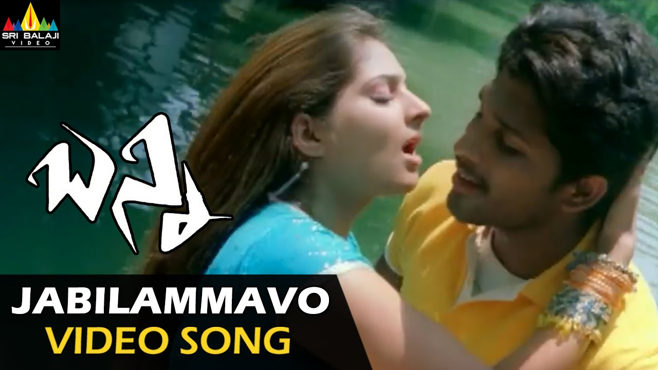 Download Bunny Video Songs | Jabilammavo Video Song | Allu Arjun, Gowri Mumjal | Sri Balaji Video