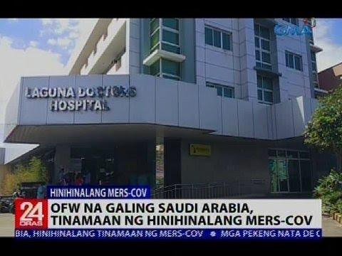 OFW na galing Saudi Arabia, tinamaan ng hinihinalang MERS-CoV
