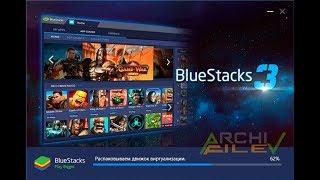 Играем в Android игры на ПК , использую всю его мощь ! BlueStacks 3