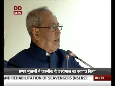 President Pranab Mukherjee address the inauguration of 28th Accountants General conference