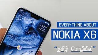 Nokia X6 | ( அனைத்து விவரங்களும் )  All You Need to Know | Live Tech Tamil