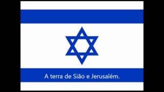 Baixar Hino de Israel legendado ( Hatkivah: Esperança)
