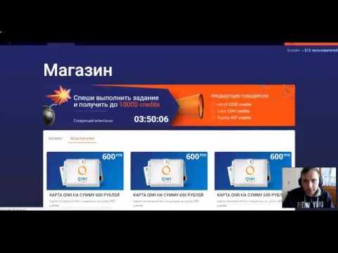 Асарта - Быстрый доступ в интернет в каждый дом.