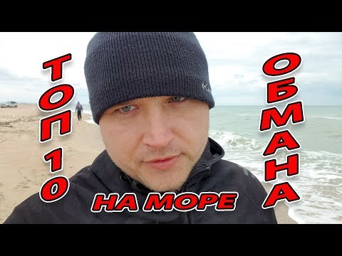 ТОП 10 -