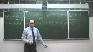 Математический анализ 2. Лекция 10a. Вектор-функции. Вычисление длины кривой