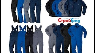 Магазин спецодежды в Ульяновске(, 2016-04-08T06:33:07.000Z)