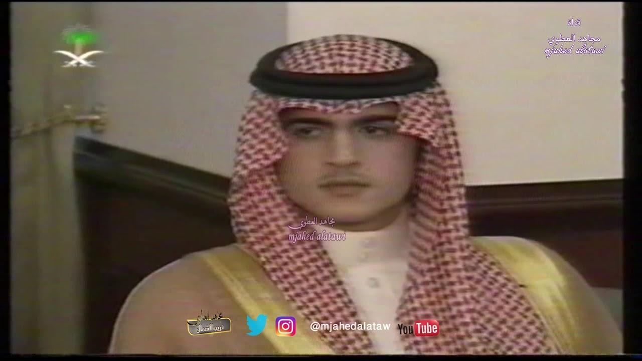 الامير عبد الله بن عبد العزيز والامير سلطان بن عبد العزيز رحمهم الله 1425 هـ Youtube