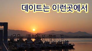 [민짱의 일상] 서울근교 데이트 장소로 추천합니다. |…